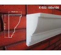 Карниз К-022 180х100*2000 мм