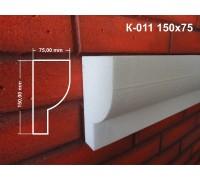 Карниз К-011 150х75*2000 мм