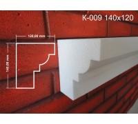 Карниз К-009 140х120*2000 мм