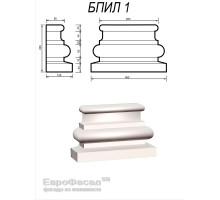 База пилястры БПИЛ-1 360х225х125